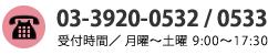 【逸品】 ゴールド デザインカットリング シンプル 地金リング K18 指輪 指輪 マリッジリング おしゃれ-指輪・リング